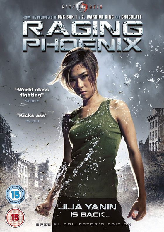 raging-phoenix-dvd