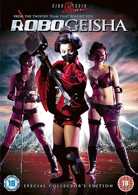 robogeisha-dvd