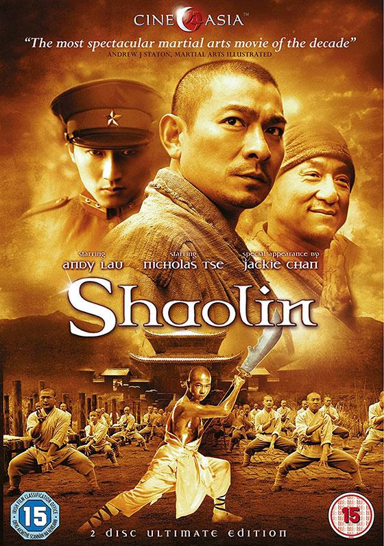 shaolin-dvd