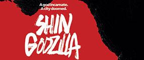 shin-godzilla-poster-crop