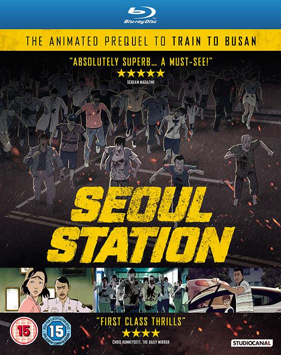 SeoulStation_BR_2D