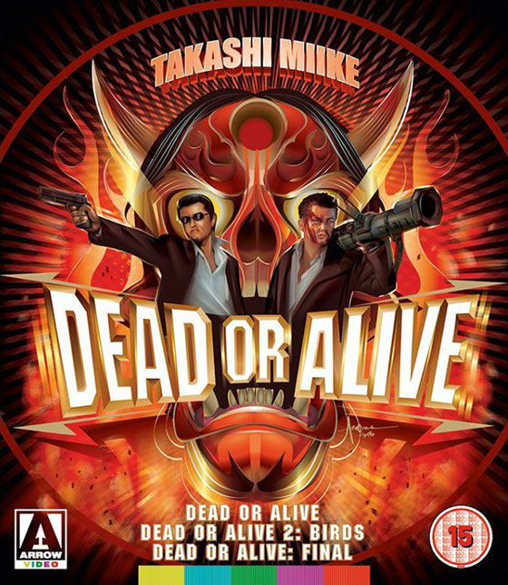dead-or-alive-trilogy-blu