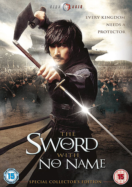 sword-no-name
