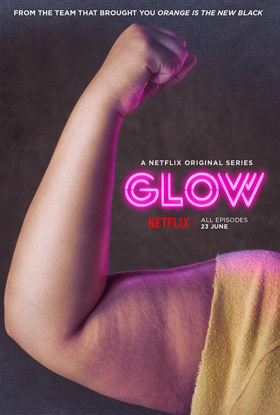 Glow_Carmen_UK