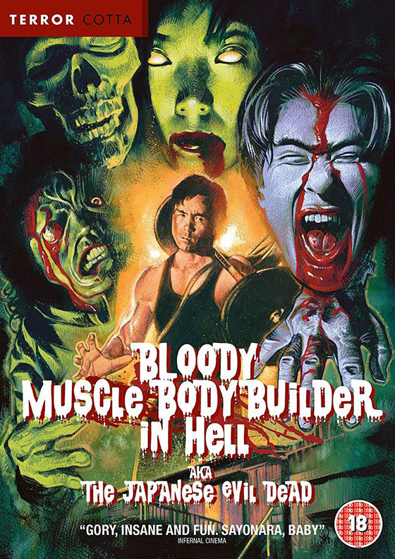 bloody-muscle-body-builder-in-hell-dvd
