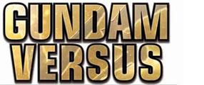 gundam-versus-logo