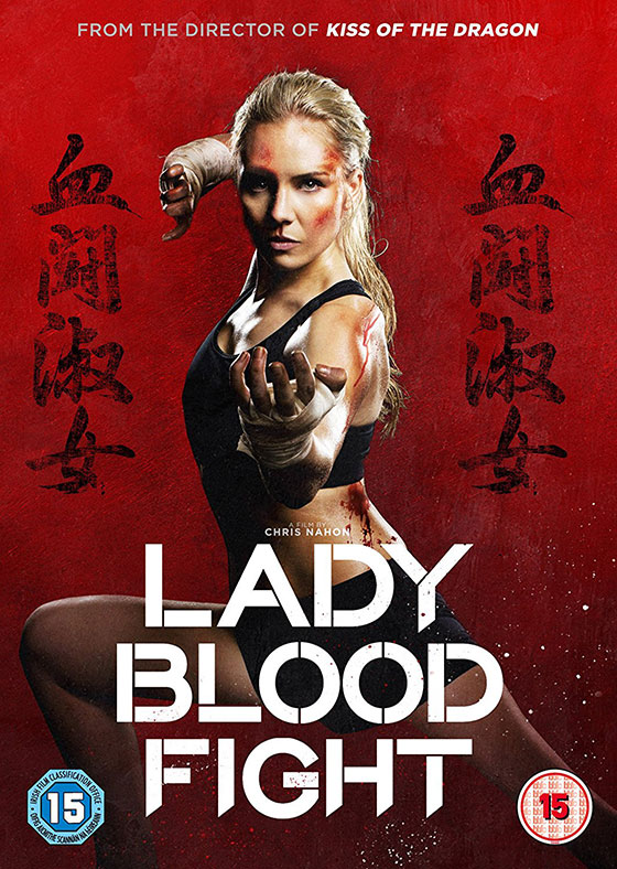 lady-bloodfight-dvd