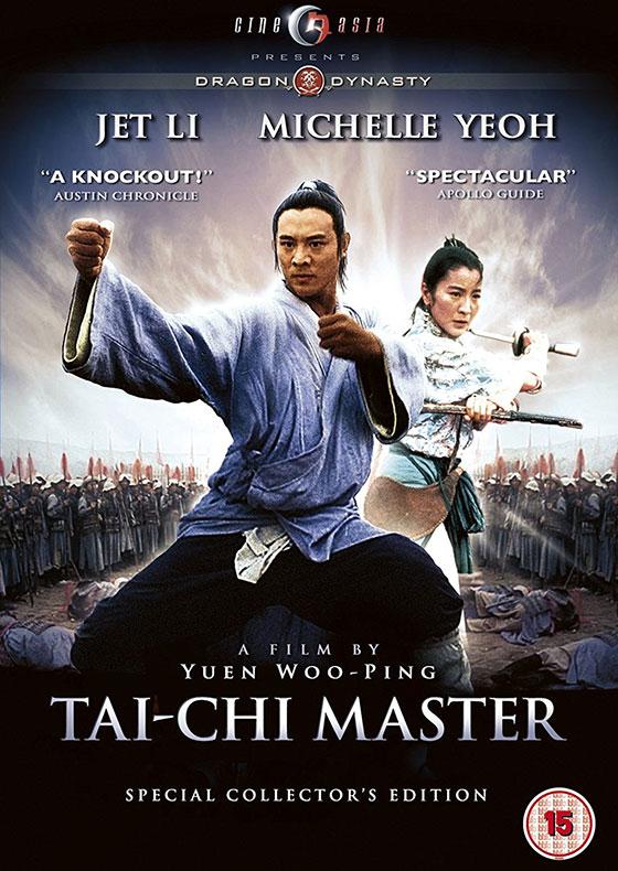 tai-chi-master-dvd