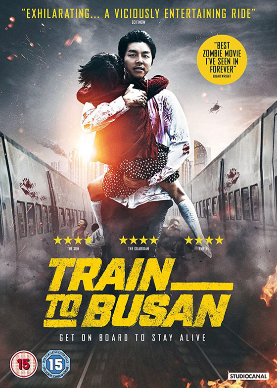 train-to-busan-dvd
