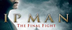 IP_MAN_FINAL_FLIGHT-logo