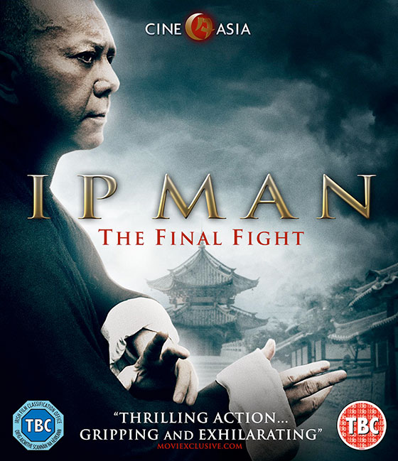 IP_MAN_FINAL_FLIGHT_BD_2D_TEMP