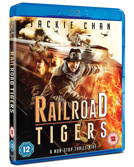 RAILROAD_TIGERS_BD_3D