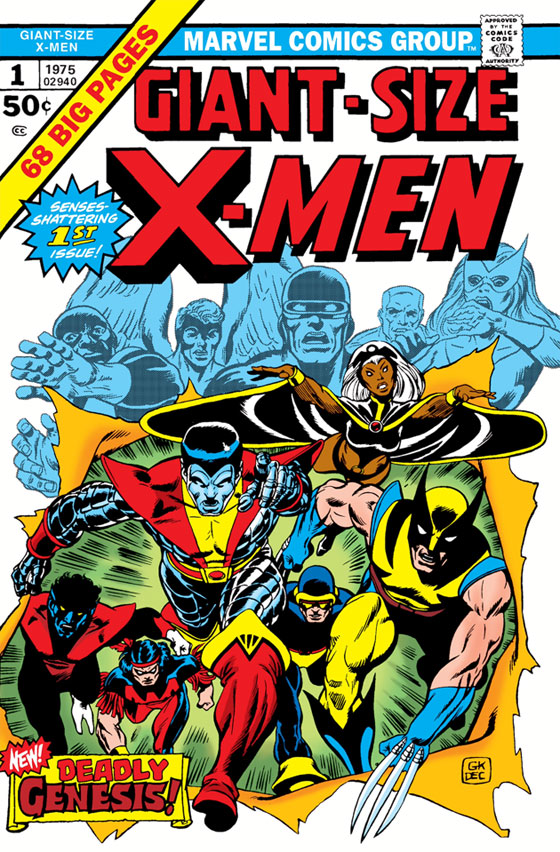 giant-size-x-men-1-cover