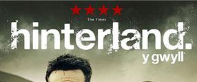 hinterland-dvd-logo