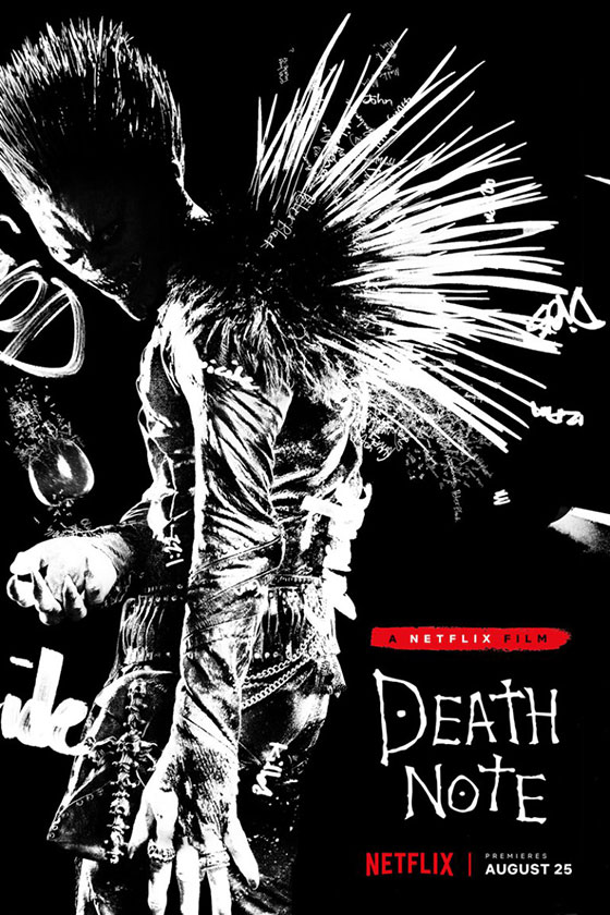 DeathNote_Vertical-Main_RGB