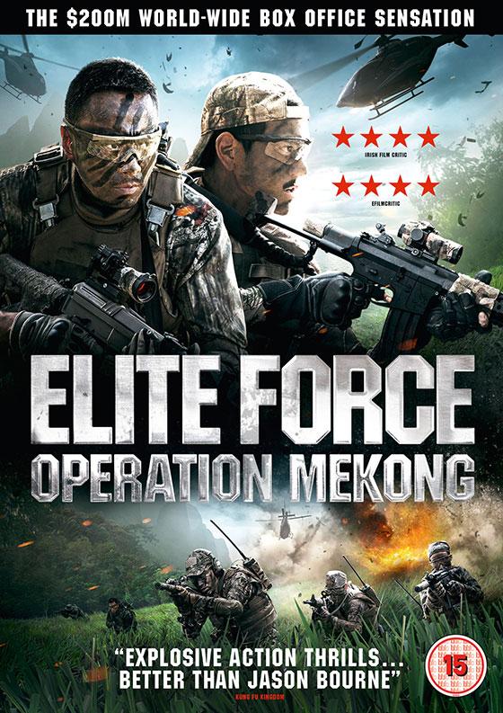 OPERATION_MEKONG_2D_DVD