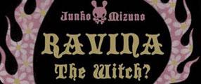 RavinaTheWitch-logo