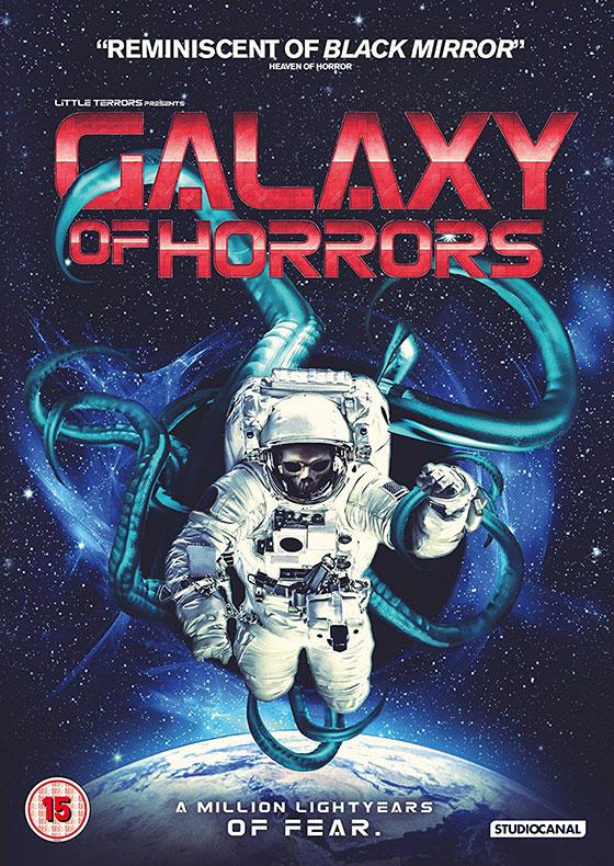 galaxy-terror-dvd