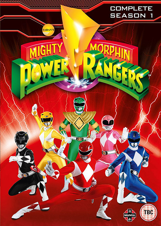 mmpr-s1-dvd-cover