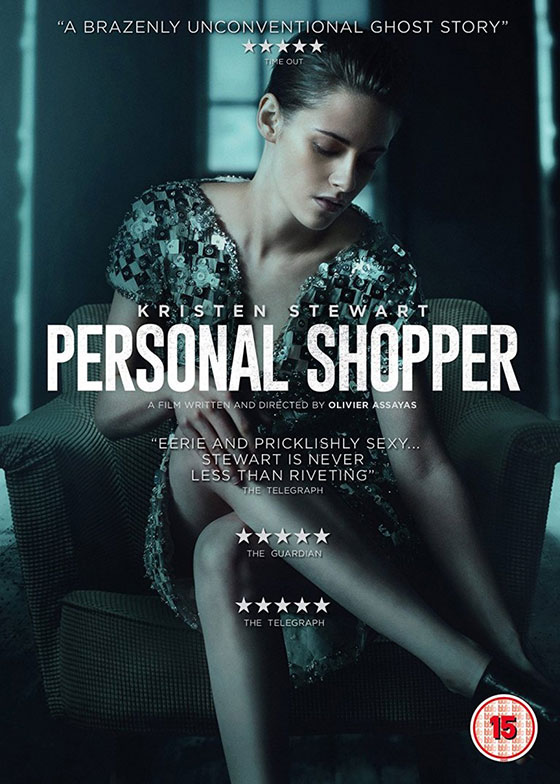 personal-shopper-dvd-cover