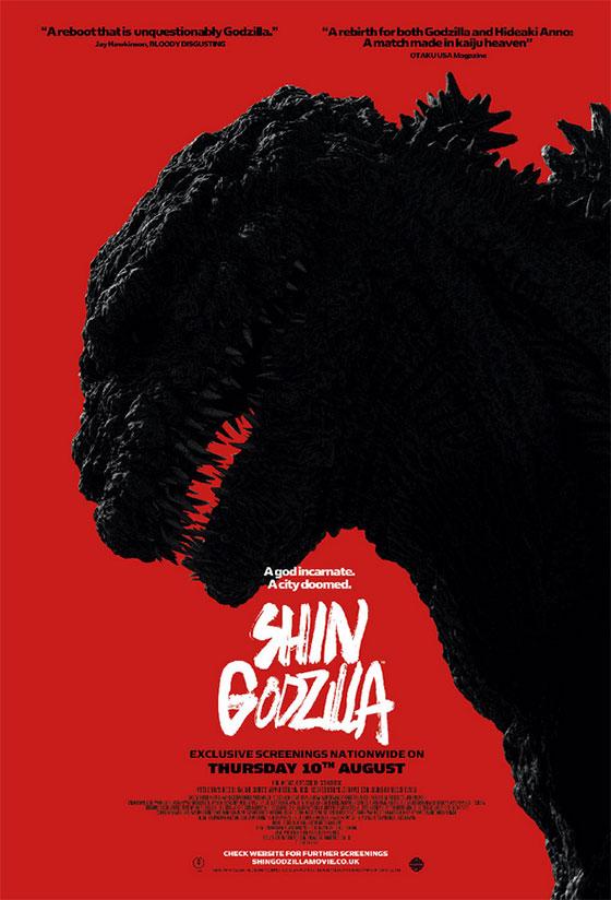 shin-godzilla-uk-poster