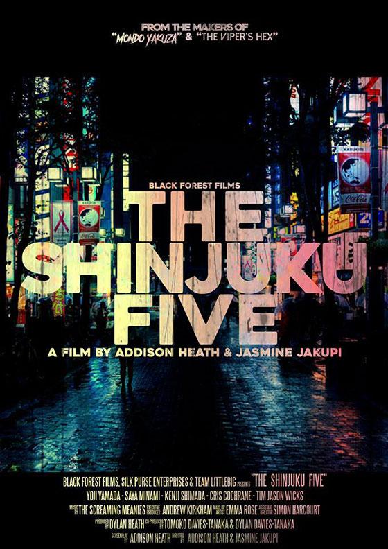 shinjuku-five-poster