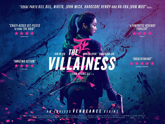 The_Villainess_UK_QUAD
