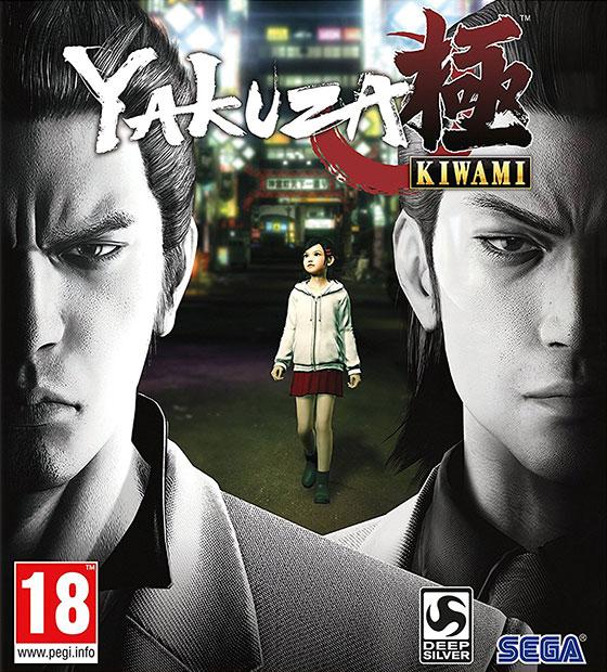 Yakuza-Kiwami-ps4-cover