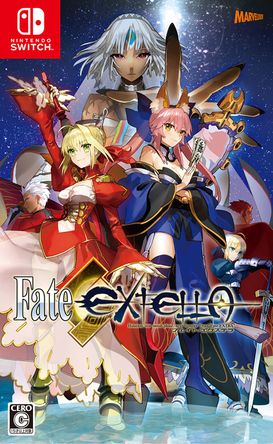 fate-extella-umbral-star-switch