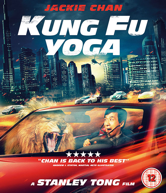 kung-fu-yoga-uk-art