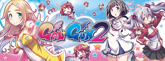 GalGun2_key_art_1