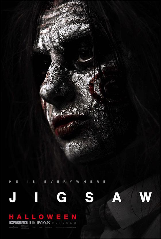 jigsaw_ver13_xlg