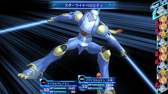Digimon_12_1508832024