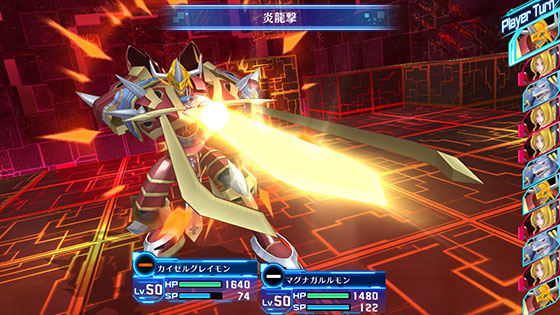 Digimon_5_1508832019