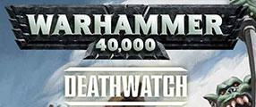 Warhammer_40K_DEATHWATCH_1-logo