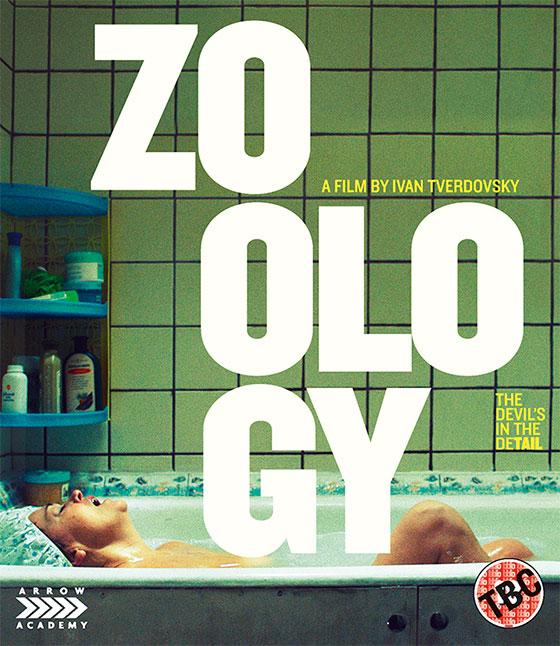 ZOOLOGY-BD