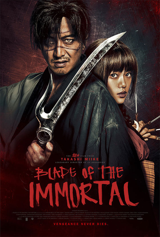 blade-immortal-us-poster
