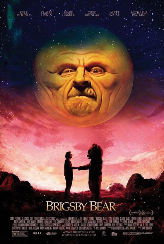 brigsby-bear-poster