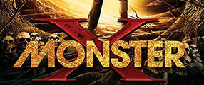 monster-x-us-logo