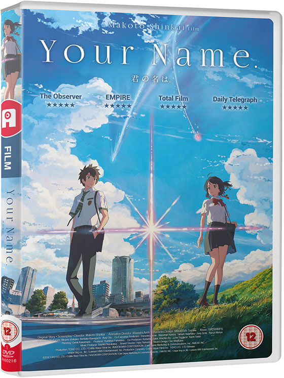 ANI0216_YourName-DVD_3D