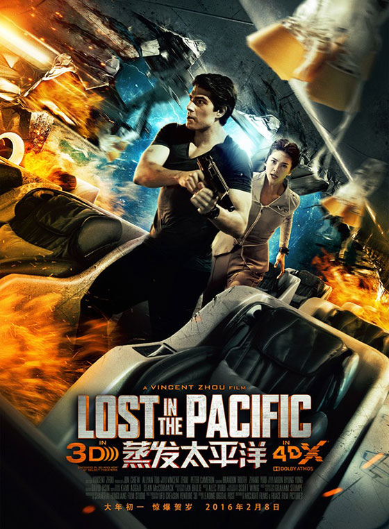 lost-in-pacific-poster