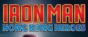 IRON_MAN_HONG_KONG_HEROES-logo