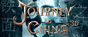 Journey-to-China-poster-crop