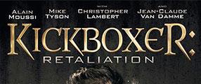 KICKBOXER_RETALIATION_2D_DVD-logo