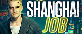 THE_SHANGHAI_JOB_DVD-logo