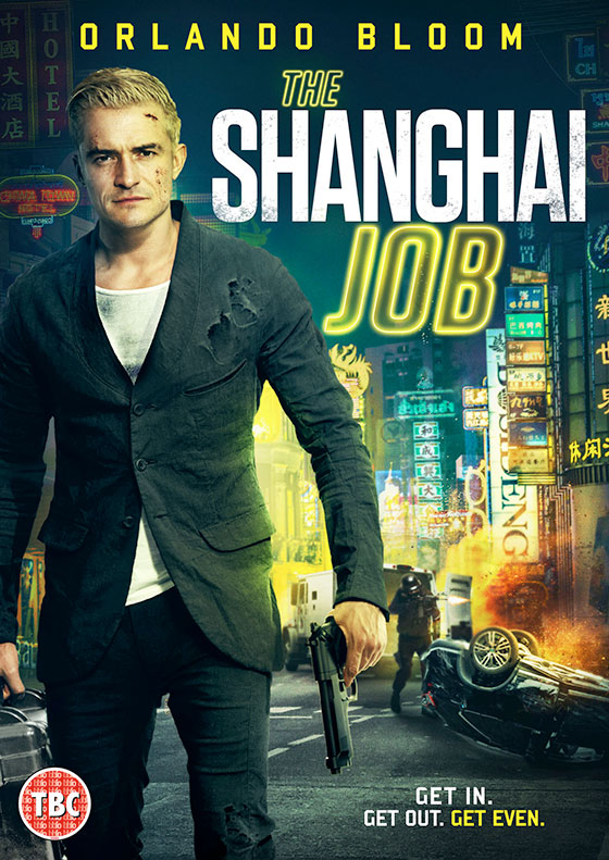 THE_SHANGHAI_JOB_DVD