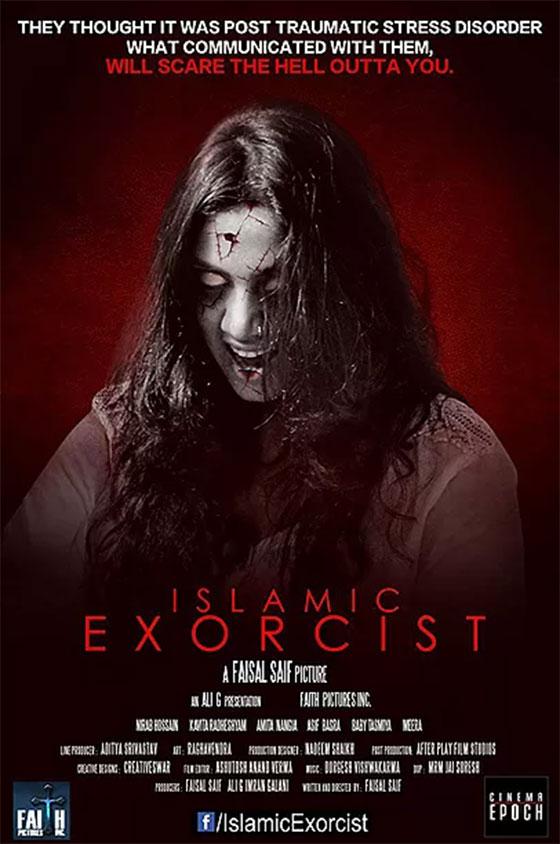 i-exorcist-poster