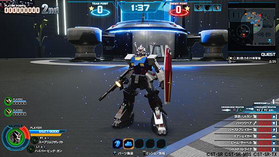 new-gundam-b-6