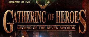 gathering-heroes-poster-logo