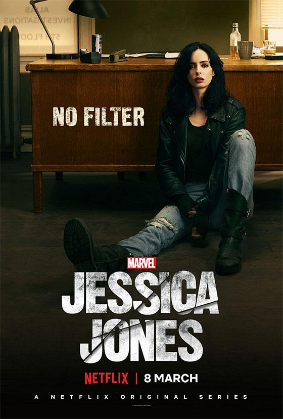 jessica-jones-poster-s2
